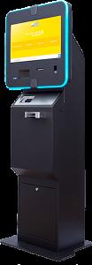 Türkiye'nin İlk Bitcoin ATM'si Kullanılmaya Başlandı